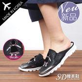 懶人鞋 正韓製 美式作風 娃娃 圓頭 極簡穆勒鞋涼鞋【F712919】二色 SD韓美鞋