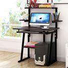 現代簡約台式電腦桌書桌 家用組合辦公桌子時尚電腦桌《Life Beauty》