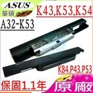 ASUS電池(原廠)-華碩電池-K84電池,P43電池,P53電池,K53SD,K53SJ,K53SV,K53T,K53TA,K53U,A32-K53