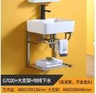 (G7020單盆 大支架) 掛牆式洗手盆櫃組合衛生間簡易洗臉盆迷你小戶型三角掛盆面盆