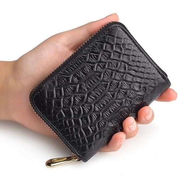 證件包 鱷魚紋皮質多卡位卡包多功能男士信用卡套小卡片包迷你女【限時八五鉅惠】