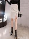 不規則半身裙2021秋冬季不規則高腰中長裙職業開叉包臀裙女顯瘦a字毛呢半身裙 雲朵走走