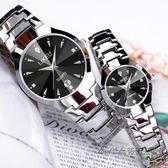 韓版簡約時尚手表女士學生手表男士女表情侶防水超薄石英男表腕表 後街五號