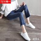 牛仔褲女2020年夏裝新款韓版高腰寬鬆顯瘦九分直筒微喇叭褲子潮 PA15572『美好时光』