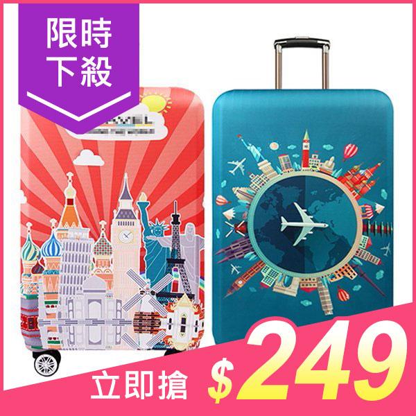 拉桿行李箱彈性加厚保護套/防塵罩(M)1入 2款可選【小三美日】原價$299