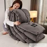 被子被芯冬被棉被加厚保暖雙人空調被宿舍單人學生四季通用 母親節特惠 YTL