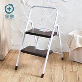 Loxin【BW1479】+O家窩 漢克家用耐重摺疊扶手板梯-二階