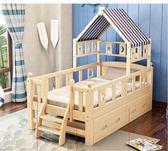 實木兒童床男孩女孩公主床寶寶床帶單人小床嬰兒加寬拼接大床igo  酷男精品館