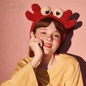 Gukoo/果殼洗臉髮帶小螃蟹束髮帶髮飾卡通可愛鬆緊洗臉髮帶洗漱女 城市科技