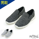 男鞋 針織簡約懶人鞋 MA女鞋 T21916男
