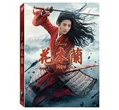 【停看聽音響唱片】【DVD】花木蘭