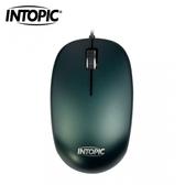 【INTOPIC 廣鼎】飛碟光學滑鼠(MS-099)