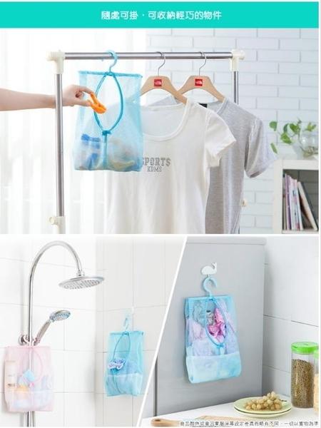 【NF掛式收納網袋 】可掛式多用途收納網袋 曬衣夾子網袋 廚房浴室多用掛袋