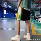 褲子男士短褲韓版休閒沙灘褲男褲潮流運動褲中褲五分褲大褲衩 莫妮卡小屋