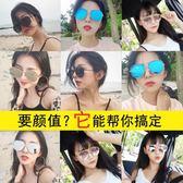 眼鏡框大臉墨鏡女潮韓版粉色反光太陽眼鏡·樂享生活館