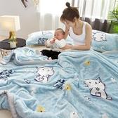 珊瑚薄款蓋毯子夏季空調小毛巾被子法蘭絨夏天兒童毛毯幼兒園午睡  Cocoa