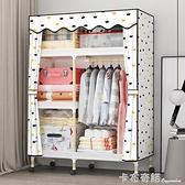 便捷簡易布衣柜現代簡約兒童出租房單人摺疊家用臥室實木布藝木質 卡布奇诺