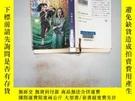 二手書博民逛書店日文書一本罕見鬼九郎鬼草子Y198833