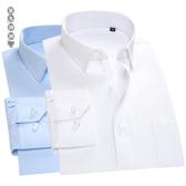加肥加大碼長袖襯衫男士夏季藍色職業裝修身純色商務襯衣白色短袖LXY6840[黑色妹妹]
