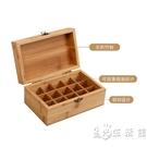 多特瑞精油木盒15格精油收納盒竹木清香精油盒5ml20ml精油盒 小時光生活館
