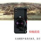 [XS Max 軟殼] 蘋果 iPhone xs max 手機殼 保護套 外殼 相機鏡頭