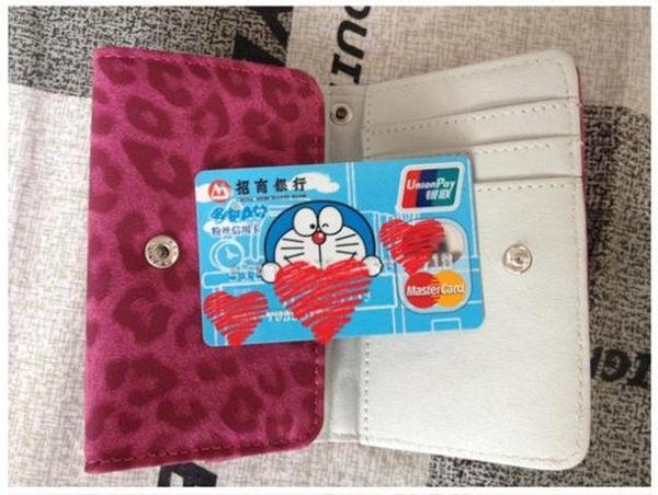 現貨免運 iphone 4 4s卡包式豹紋錢包  手機套
