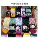 日本動漫鬼滅之刃襪子卡通親子襪秋冬季...