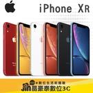 預購中 iPhone XR  128G ...