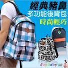超輕後背包 休閑背包 戶外背包 登山包 美國品牌旅行包-JoyBaby