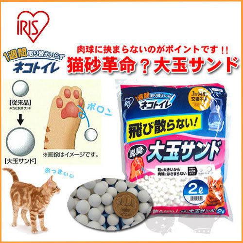[寵樂子]【日本IRIS】雙層貓砂盆用TIO-4L大玉貓砂顆粒大不卡砂
