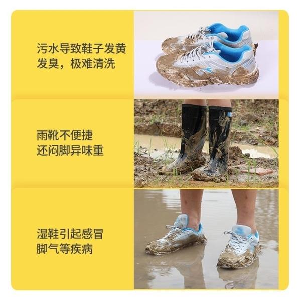 雨鞋套防滑加厚耐磨底戶外雨靴防水防雨硅膠便攜鞋套雨天男女兒童 小確幸