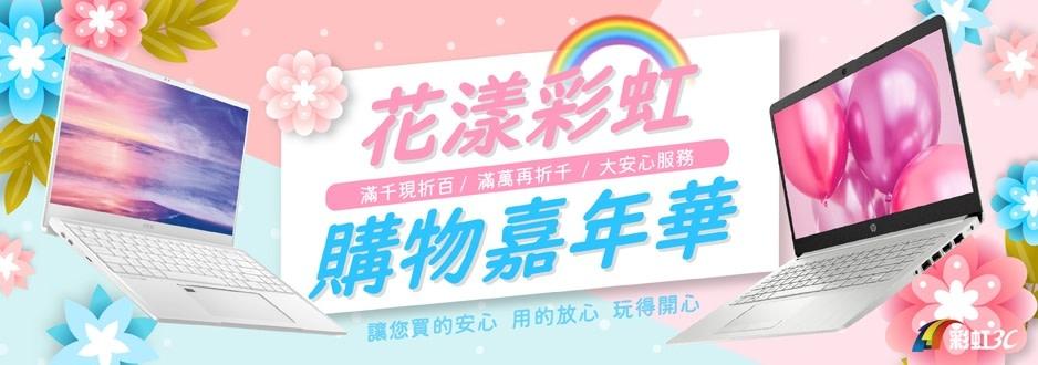 honyu3c-imagebillboard-00fexf4x0938x0330-m.jpg