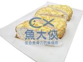 A1【魚大俠】FF208北海道香草牛奶千層蛋糕(4片/320g/盒) 良品出清 效期:2020/01/25