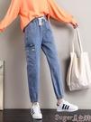 牛仔褲 哈倫牛仔褲女2021年秋鬆緊腰直筒寬鬆高腰顯瘦休閒工裝束腳九分褲 suger