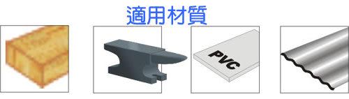 HSS 高速鋼鍍鈦六角軸鑽頭 2.0mm (充電式起子機攻牙機適用)
