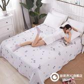 床單單件 純棉單人1米100%棉全棉