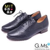 G.Ms.* MIT系列-全真皮沖孔雕花綁帶牛津鞋-復古黑
