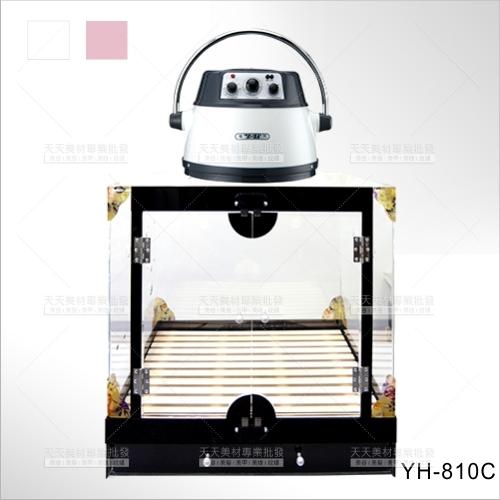 台灣紳芳   YH-810C負離子寵物烘毛機(箱型)[56020]寵物美容開業儀器設備