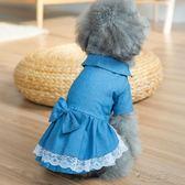 牛仔裙子寵物衣服狗狗公主裙泰迪比熊貴賓犬小型犬幼犬花邊蕾絲裙    俏女孩