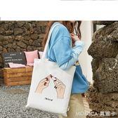 新款韓國ins超火包原宿文藝小清新帆布包少女單肩學生厚購物袋 莫妮卡小屋