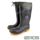 S-10904 男款防水鋼頭工作靴 反光...