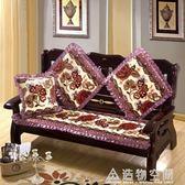 冬季加厚實木沙發墊毛絨春秋長椅墊布藝防滑三人木頭墊子紅木坐墊 造物空間
