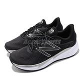 New Balance 慢跑鞋 Fresh Foam Evare 黑 白 男鞋 緩震跑鞋 厚底 運動鞋 【ACS】 MVARELB1D