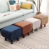 布藝小凳子沙發凳圓凳坐墩客廳小板凳家用時尚創意換鞋凳實木矮凳 KP2053『小美日記』