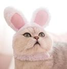 貓咪頭套寵物帽狗狗頭飾可愛