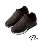 【韓國T2R】休閒時尚珍珠皮紋雙氣墊內增高鞋↑7cm-咖啡(5600-0234)