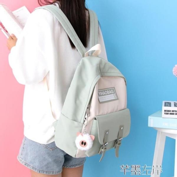 後背包牛津布後背包女簡約撞色書包女韓版高中初中大學生背包女交換禮物