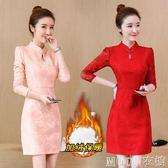 秋裝女新款旗袍改良保暖蕾絲加絨連身裙氣質修身大碼打底冬裙    MOON衣櫥