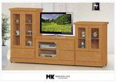 【MK億騰傢俱】BS217-04正赤陽木7.4尺中低櫃