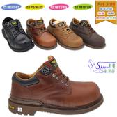 安全鞋.Kai Shin透氣牛皮高彈力吸震專業鋼頭工作鞋.4色 褐/咖/棕/黑【鞋鞋俱樂部】【113-MGA574】